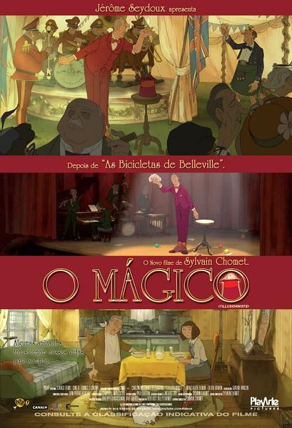 法国动画电影《魔术师》海报