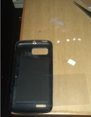 手机后盖上的公交卡芯片