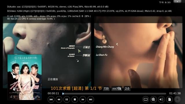 PPTV XBMC插件 - iPad m3u8 视频
