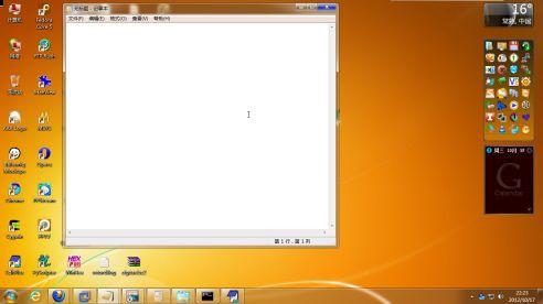 Raspberry Pi 32位framebuffer颜色错误
