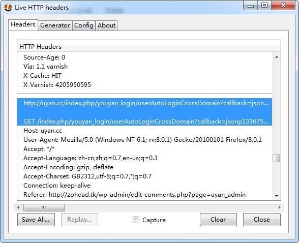 友言后台管理的登录HTTP包